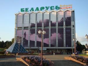 "Универмаг ""Беларусь"""