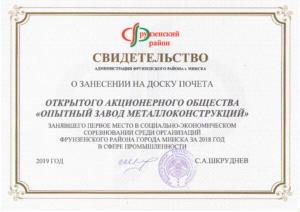 Празднование 68-летия Фрунзенского района